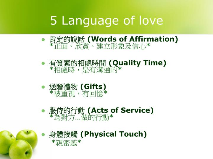 5 Language of love