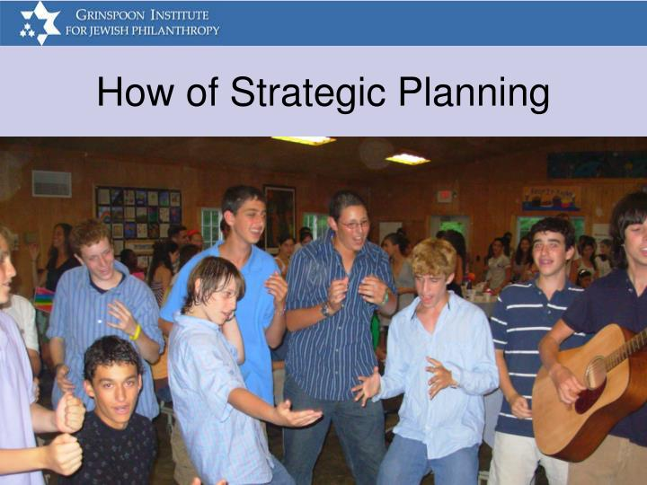 How of Strategic Planning