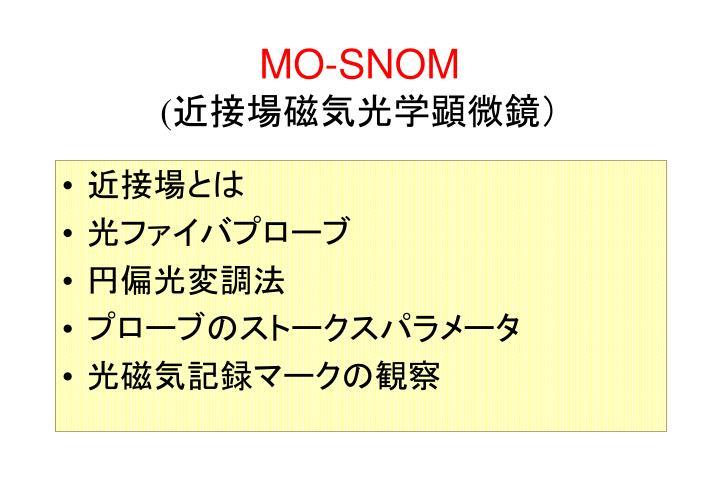 MO-SNOM