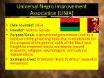 universal negro improvement association unia