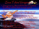 zeus takes vengeance