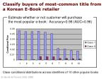 classify buyers of most common title from a korean e book retailer