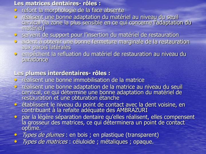 Les matrices dentaires- rôles: