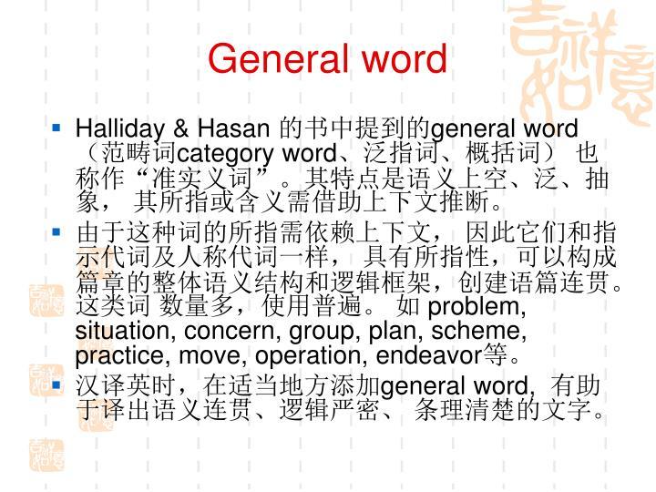General word