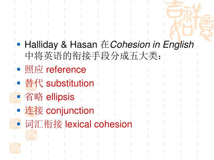 Halliday & Hasan