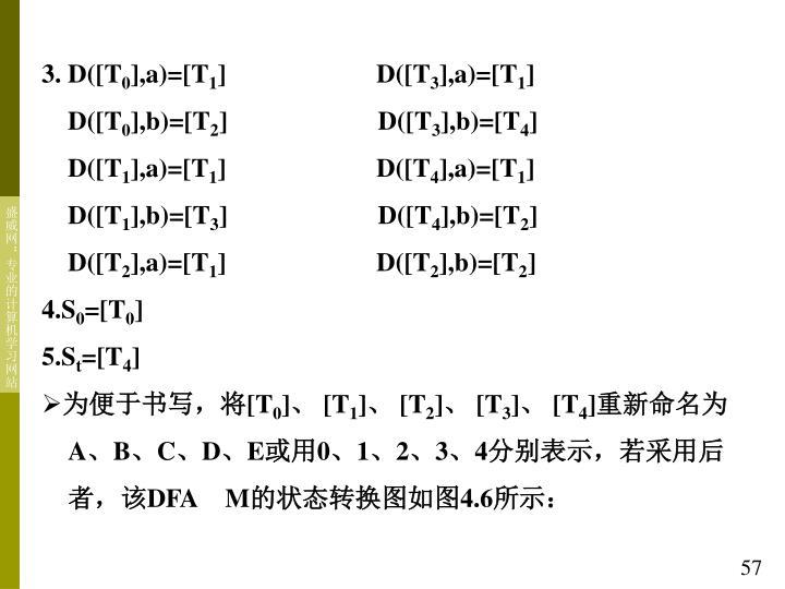 3. D([T