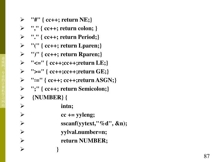 """#"" { cc++; return NE;}"