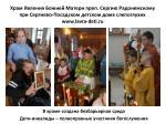 www lavra deti ru