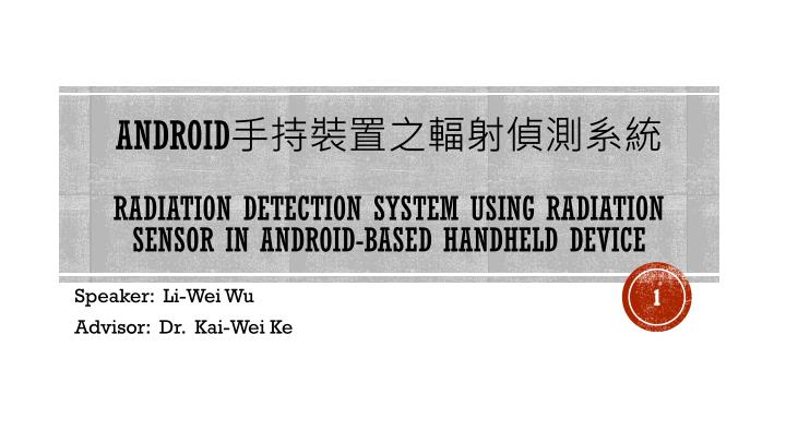 Android radiation detection system using radiation sensor in android based handheld device