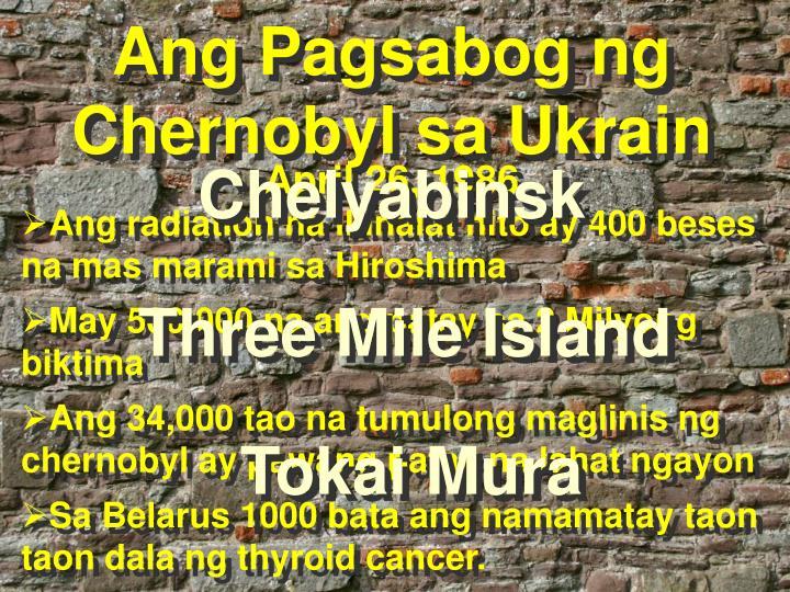 Ang Pagsabog ng Chernobyl sa Ukrain