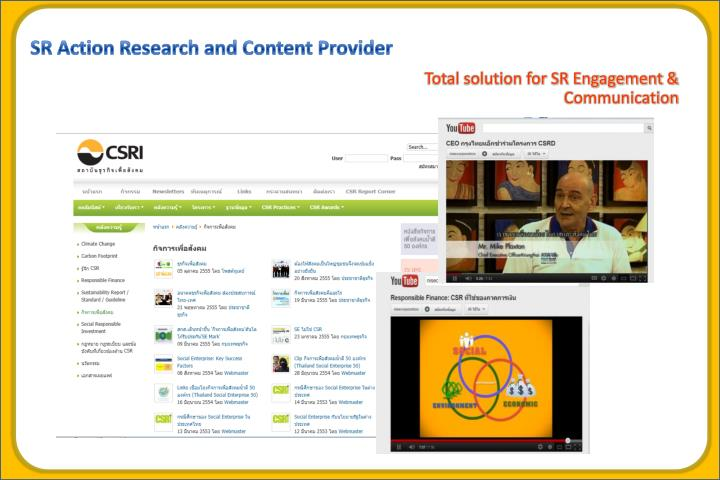 SR Action Research and Content Provider