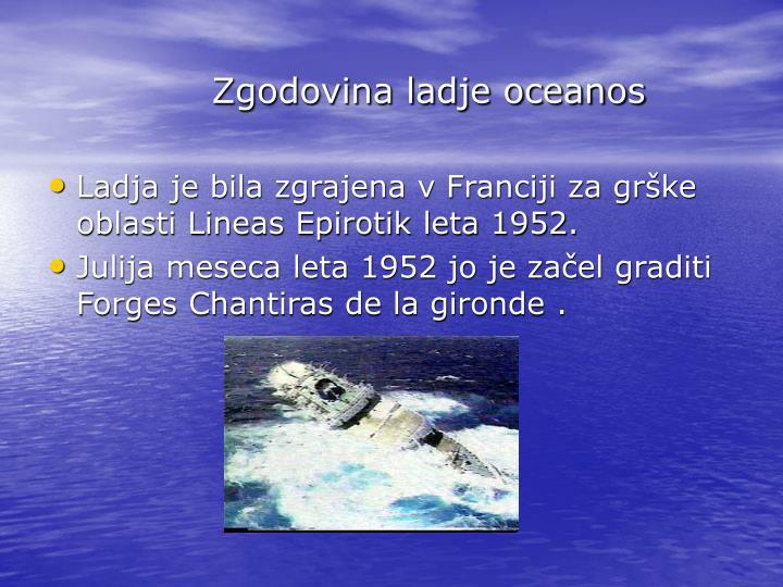Zgodovina ladje oceanos