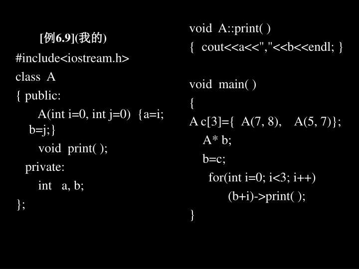 void  A::print( )
