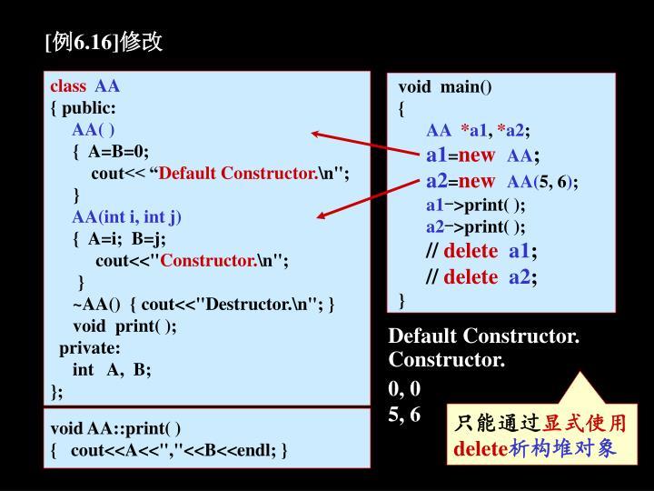 Default Constructor.
