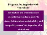 program for argentine viti viniculture