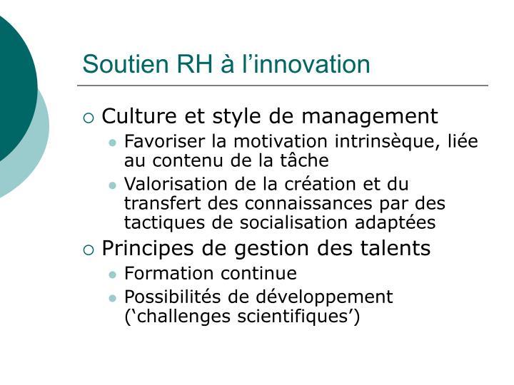 Soutien RH à l'innovation