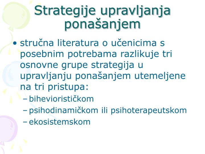 Strategije upravljanja ponašanjem