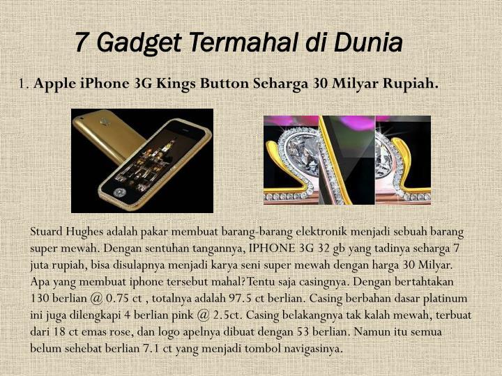 7 Gadget