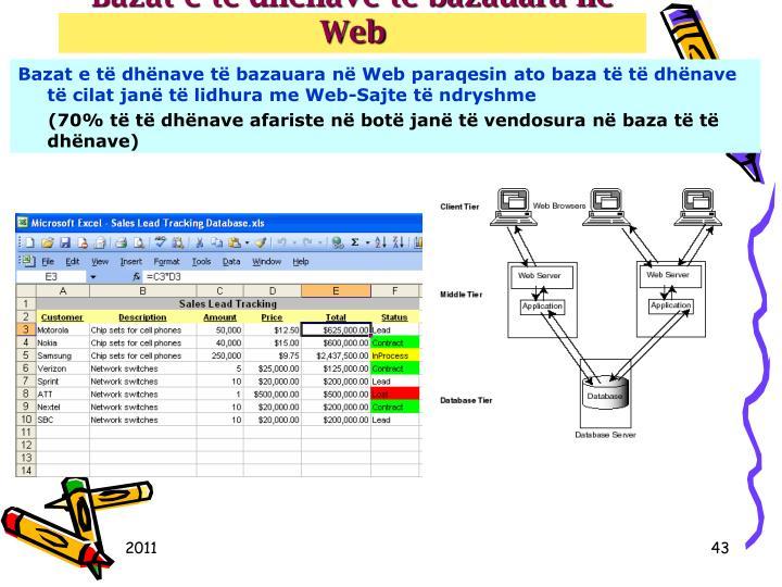 Bazat e të dhënave të bazauara në Web
