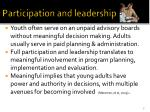 p articipation and leadership