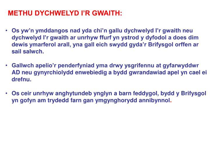 METHU DYCHWELYD I'R GWAITH: