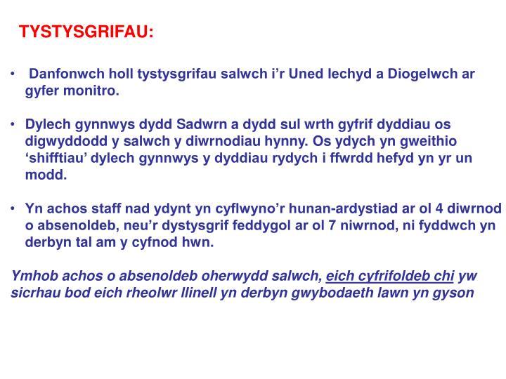 TYSTYSGRIFAU: