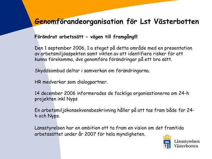 Genomförandeorganisation för Lst Västerbotten