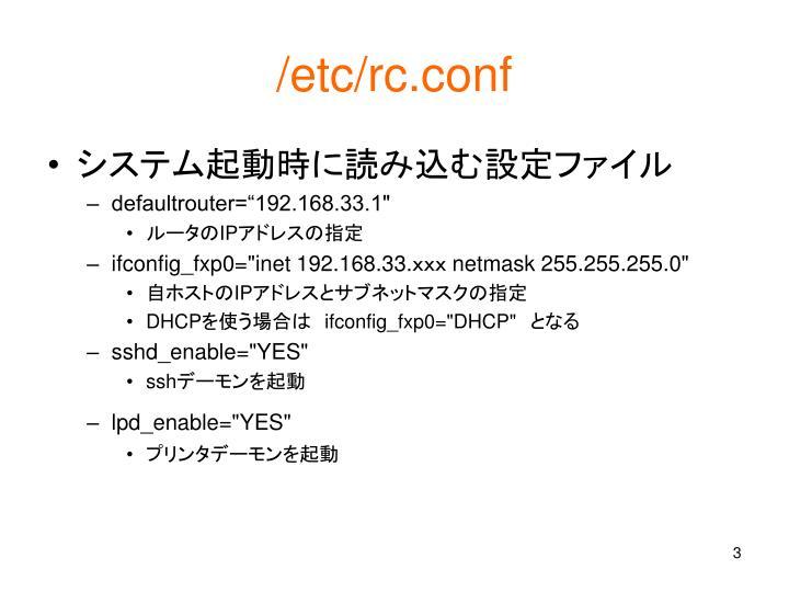 /etc/rc.conf