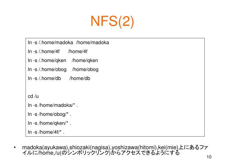 NFS(2)