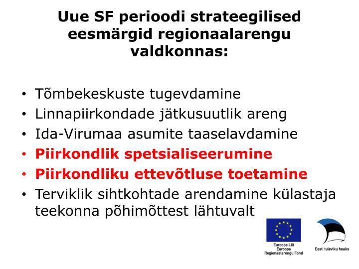 Uue SF perioodi strateegilised eesmärgid regionaalarengu valdkonnas: