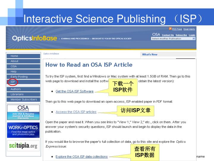 Interactive Science Publishing