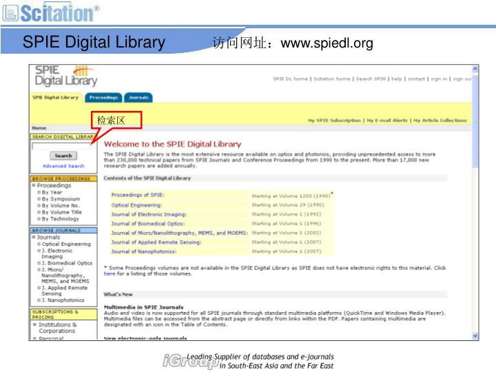 SPIE Digital Library