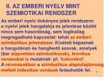 ii az emberi nyelv mint szemiotikai rendszer