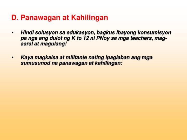 D. Panawagan at Kahilingan