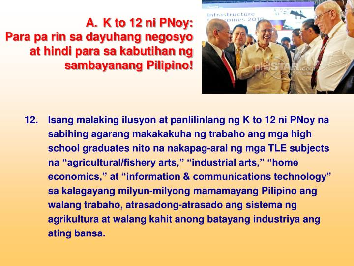 K to 12 ni PNoy: