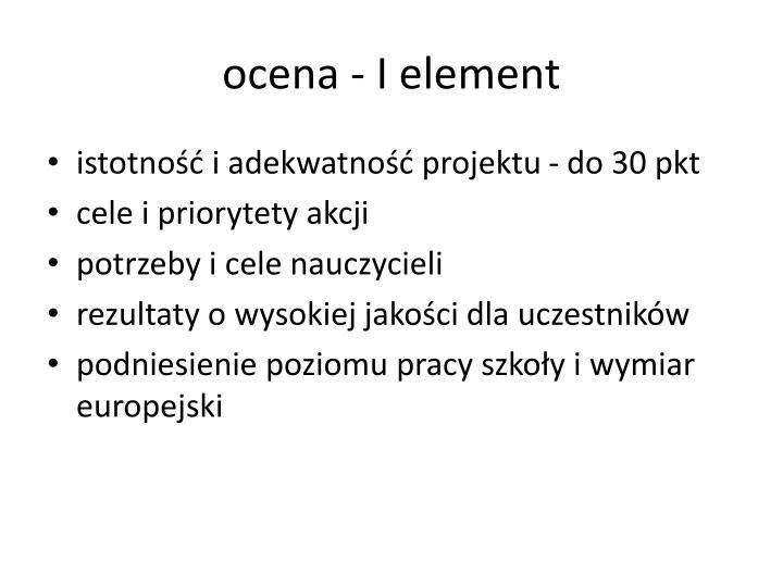 ocena - I element