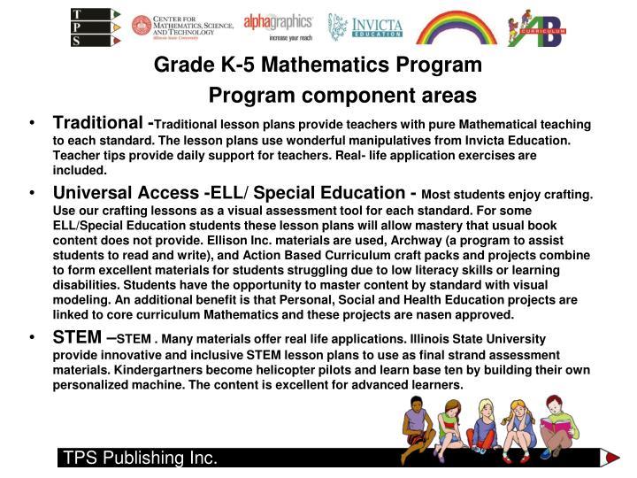 Program component areas