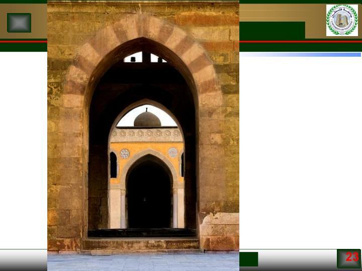 تطــــــور المسجد في  العمارة الإسلامية