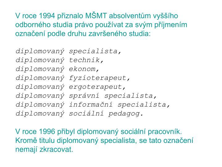 V roce 1994 piznalo MMT absolventm vyho odbornho studia prvo pouvat za svm pjmenm oznaen podle druhu zavrenho studia:
