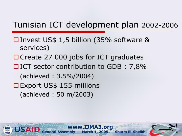 Tunisian ICT development plan