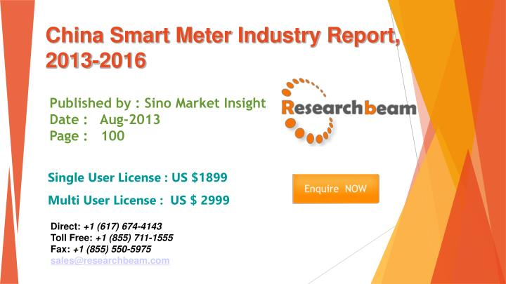 China smart meter industry report 2013 2016
