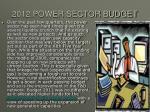 2012 power sector budget