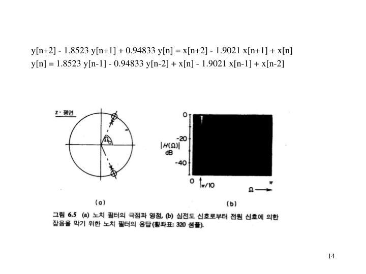 y[n+2] - 1.8523 y[n+1] + 0.94833 y[n] = x[n+2] - 1.9021 x[n+1] + x[n]