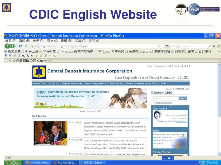 CDIC English Website