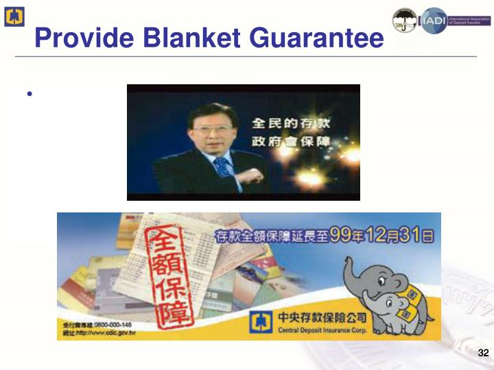Provide Blanket Guarantee