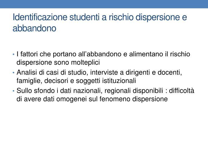 Identificazione studenti a rischio dispersione e abbandono