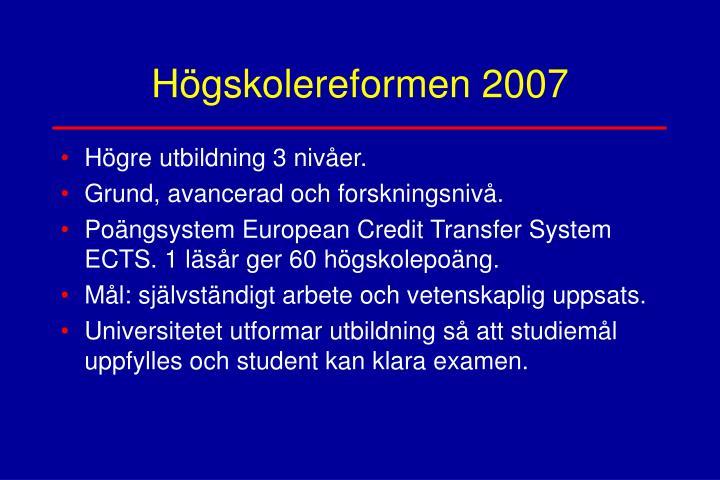 Högskolereformen 2007