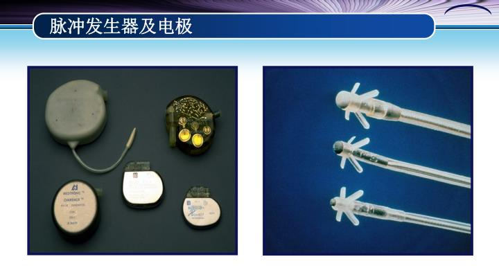 脉冲发生器及电极