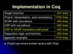 implementation in coq