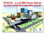 stgr 20 2 x 20 mw power station by epc contractor rri m w